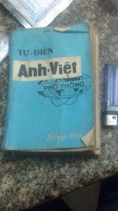 Tự điển anh Việt khổ trung in năm 1964