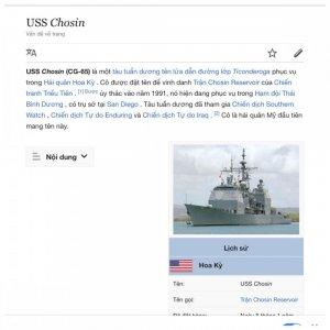 950F-solid brass 1994 USS...