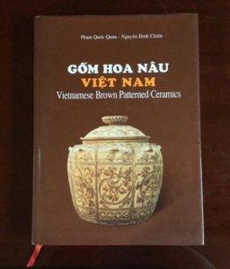 Nguyen-Dong-Gom-hoa-nau-5-400x468.jpg