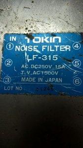 Lọc nguồn Tokin 1500V-15Am