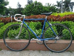 Xe đạp Road - Hàng bãi Nhật (MS130)
