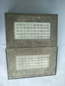 Kinh Phật cổ xưa đá quý chữ Hán