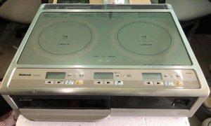 Bếp từ dương nội địa Nhật hàng Vip All Metal (National KZ-KM22A)