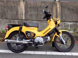 HONDA Cross Cub - CC110 (2018) Cực Đẹp, Zin Nguyên Bản Japan 100%. Xe Số 1