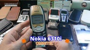 Nokia 6310i Omnitel nguyên zin