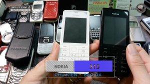 Nokia 515 nguyên zin chính hãng