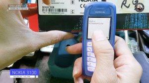 Nokia-3100-fullbox-chinh-hang-nguyen-zin (5).jpg