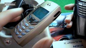 Nokia-6510-fullbox-chinh-hang-pinkulan (4).jpg