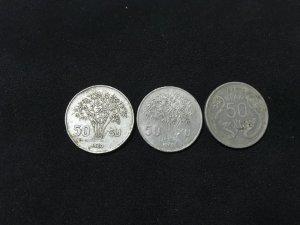 3 xu 50 xu ( 1953,69,63)