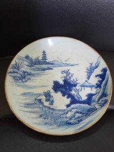 Còn 1 đĩa cổ thời nhà minh..