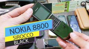 Nokia-8800-Sirocco-Black-nguyen-zin-chinh-hang (1).jpg