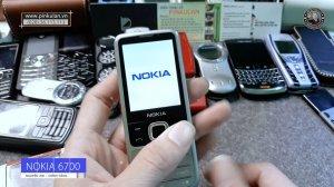Nokia-6700-bac-nhom-nham-gia-re-nguyen-zin (4).jpg