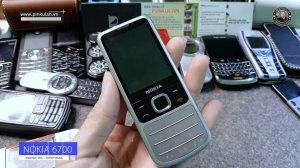 Nokia-6700-bac-nhom-nham-gia-re-nguyen-zin (5).jpg