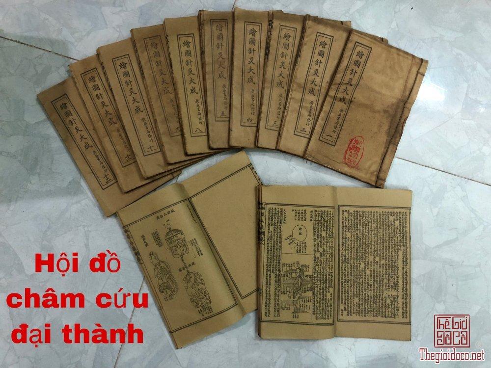 20955522-953E-4ECD-8084-C4402CE468D0.jpeg
