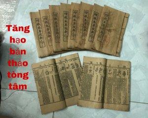538020D9-AB58-40A0-803F-DA788614CE41.jpeg