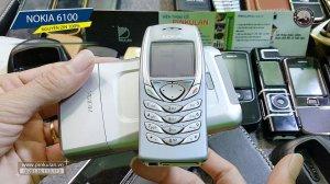 Nokia-6100-nguyen-ban-nguyen-zin (4).jpg