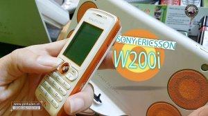 Sony-Ericsson-W200i  (6).jpg