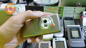 Sony-Ericsson-W700i-huyen-thoai (1).jpg