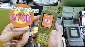 Sony-Ericsson-W700i-huyen-thoai (7).jpg