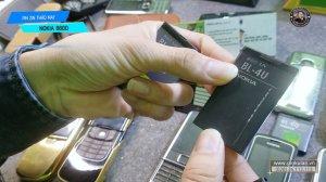 Pin-Nokia-8800-nguyen-zin-thao-may (4).jpg