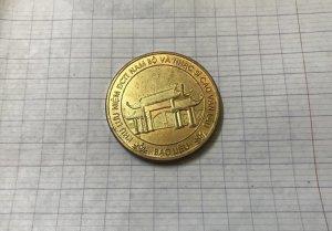 Medal lưu niệm NS Cao Văn Lầu