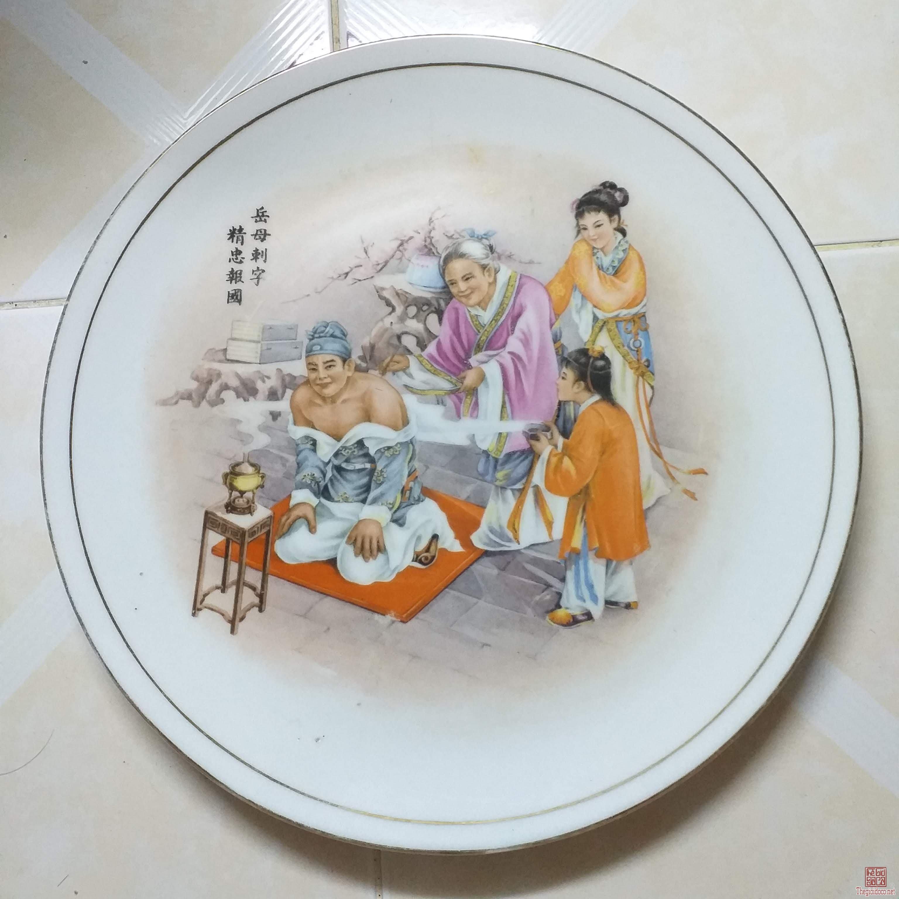 Đĩa Trung Quốc xưa