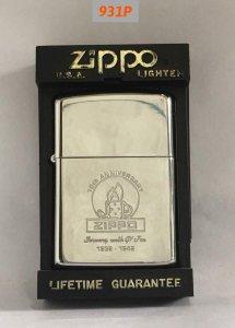 931H -hp chrome  1993 ZIPPO 10...