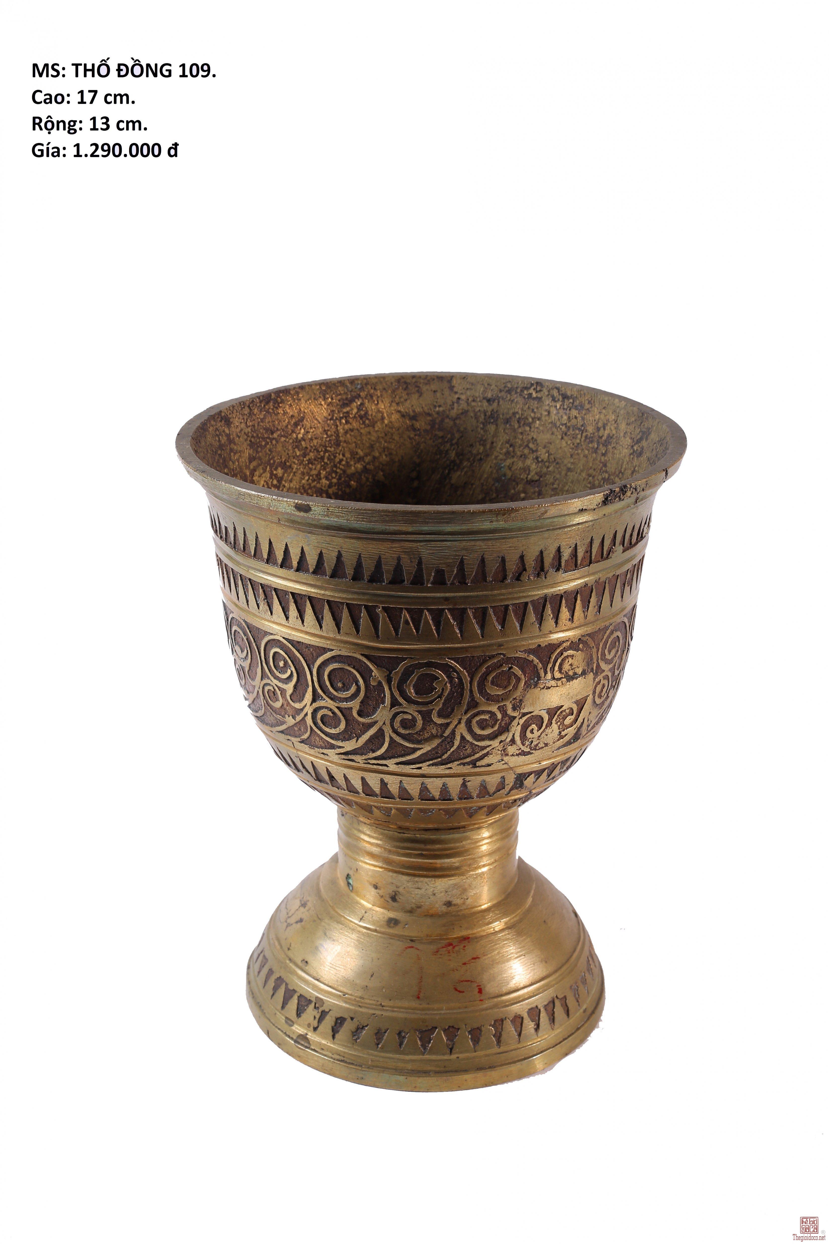 Cặp bình và hủ đồng cổ của INDIA