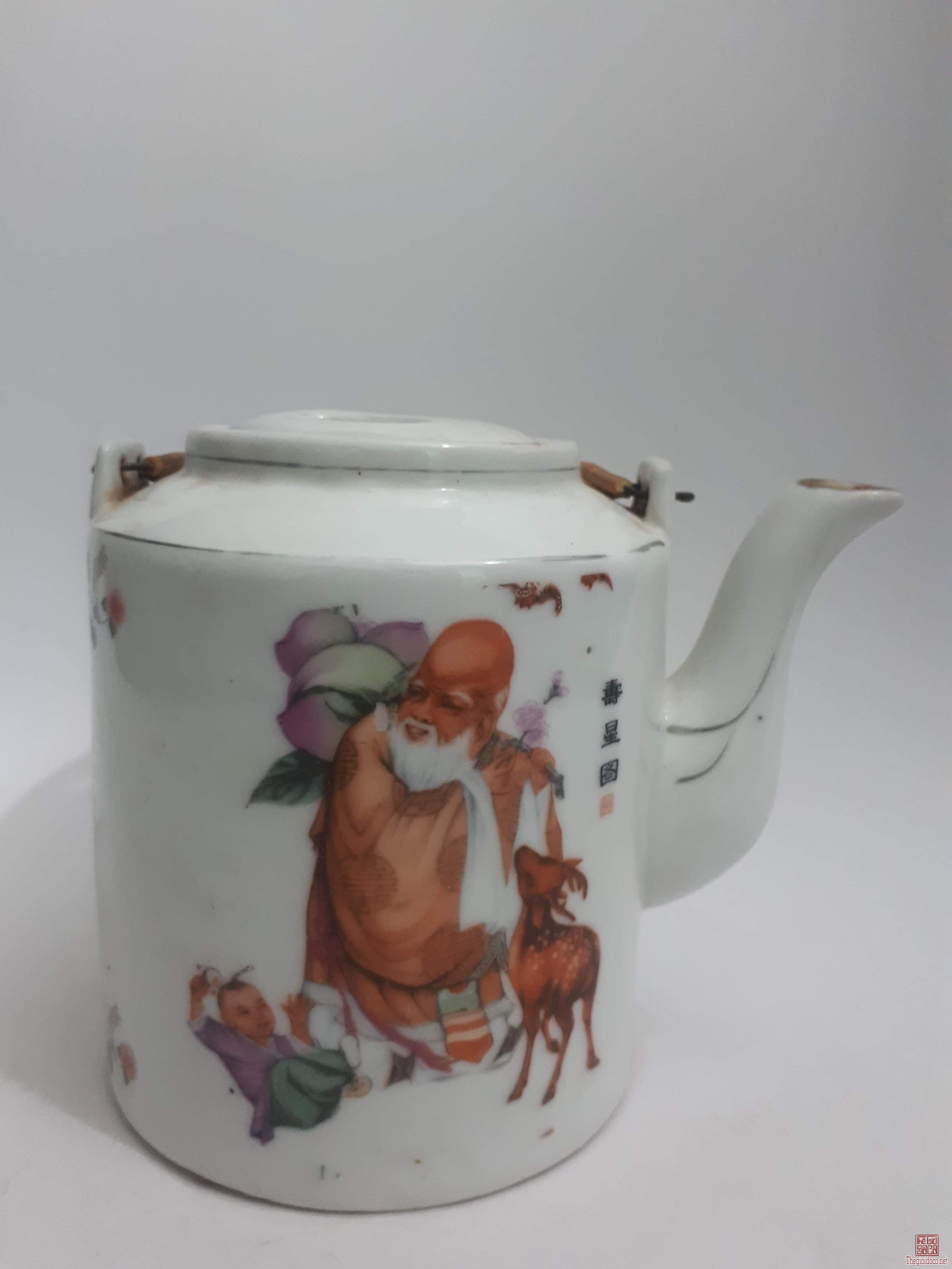 Bình trà Nhật