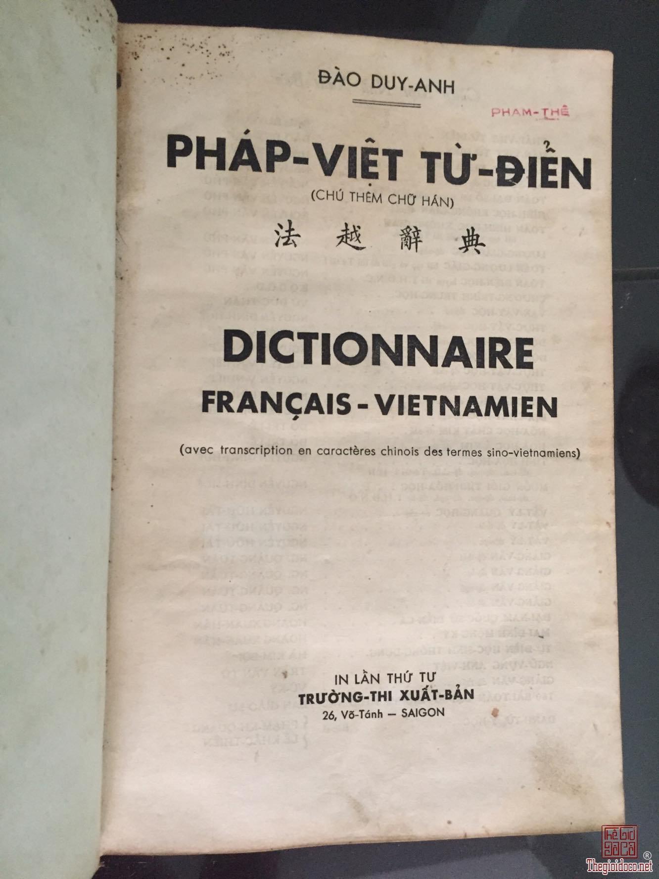 Pháp-Việt Từ điển (Chú chữ Hán) 1957 - Đào Duy Anh