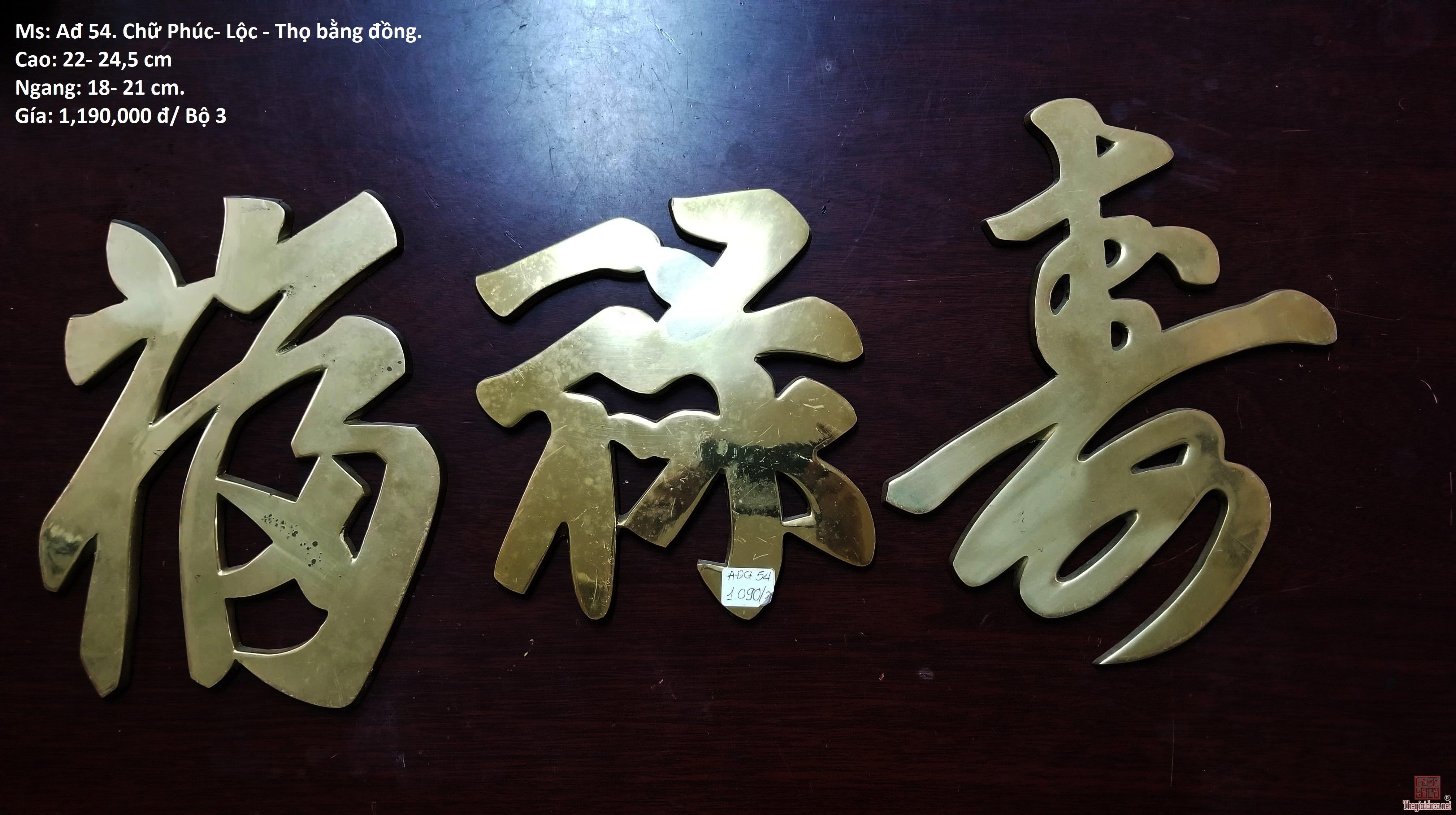 Bộ chữ Phúc- Lộc- Thọ bằng đồng.