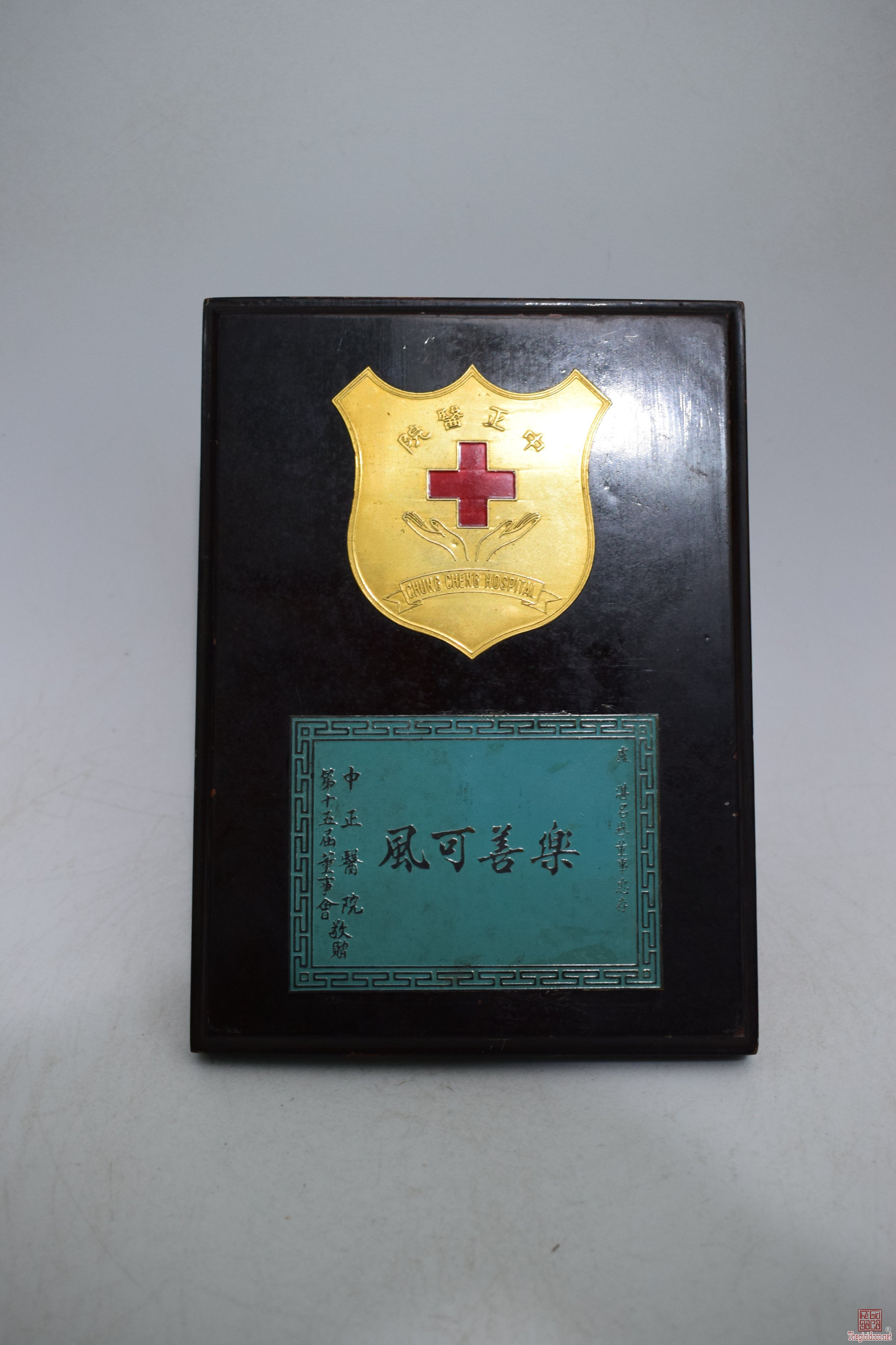 kỷ niệm chương bệnh viện Chung Cheng xưa