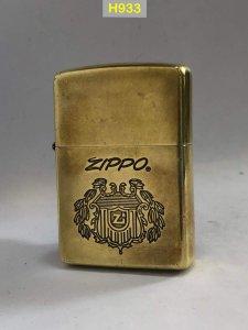 H933-solid brass 1993 -