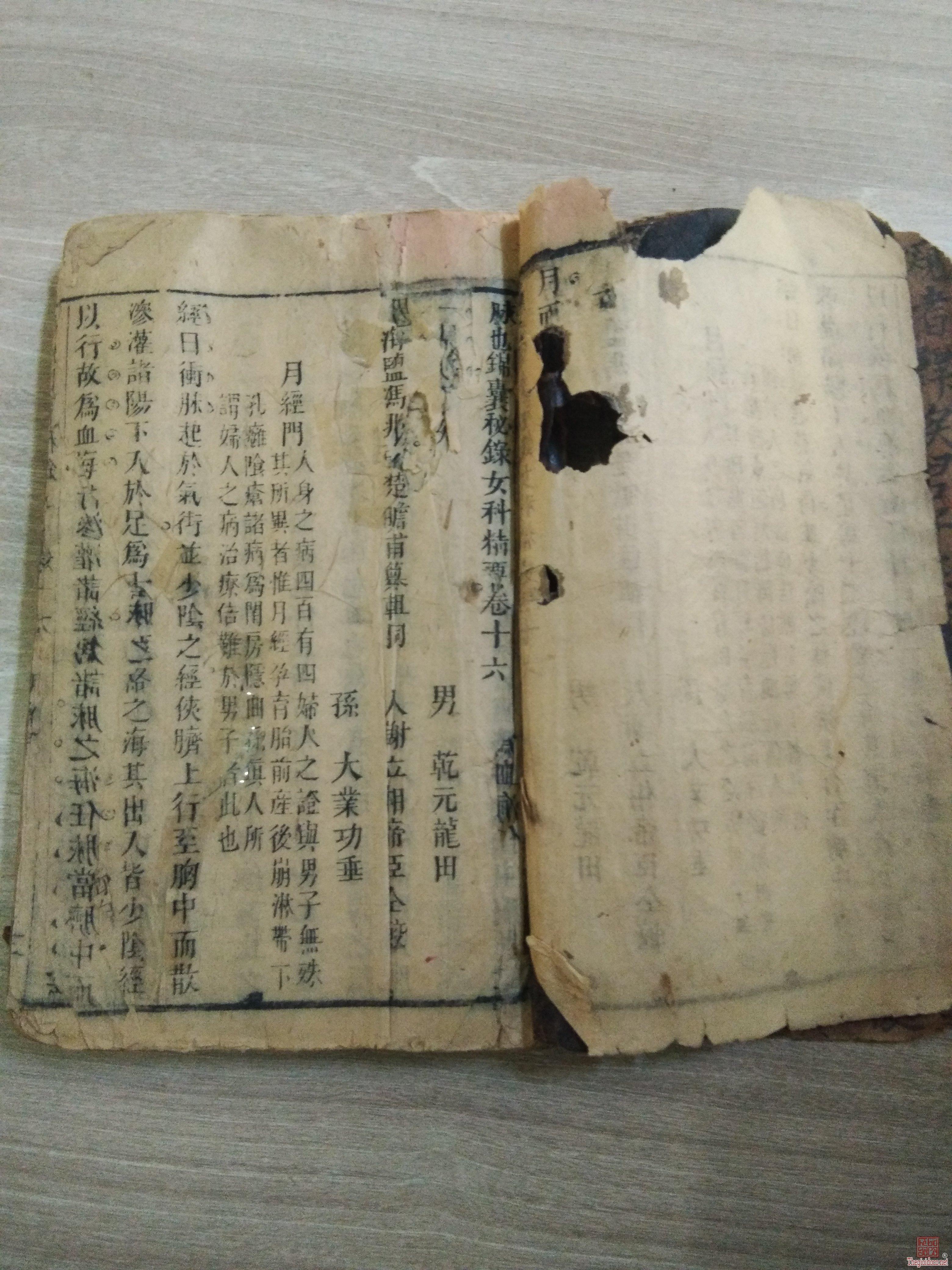 Sách cổ của Trung Quốc